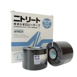 Bandagem-Elastica-Adesiva-Kinesio-Tape-5-Metros-Preto