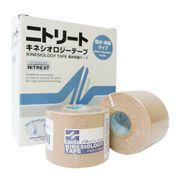Bandagem-Elastica-Adesiva-Kinesio-Tape-5-Metros-bege