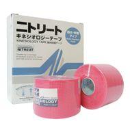 Bandagem-Elastica-Adesiva-Kinesio-Tape-5-Metros-Rosa