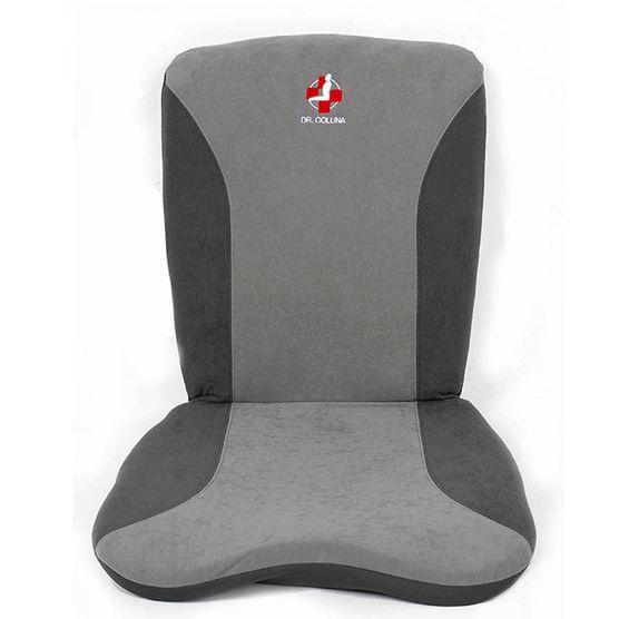 O Assento Ortopédico Dr Coluna CF-2703 – Relaxmedic oferece a você mais conforto e praticidade.